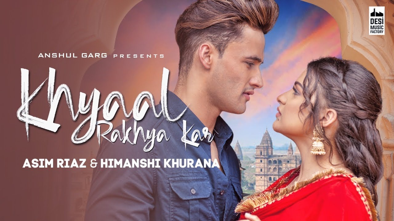 ख्याल रखया कर  Khyaal Rakhya Kar Lyrics in Hindi & English: Neha Kakkar
